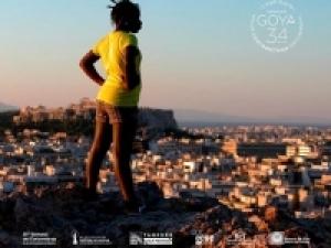 Premios Goya 2020: dos producciones extremeñas consiguen premio.
