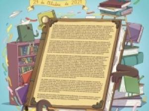 Día de la Biblioteca de Extremadura